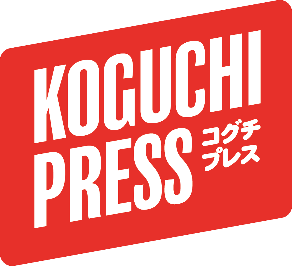 Koguchi Press