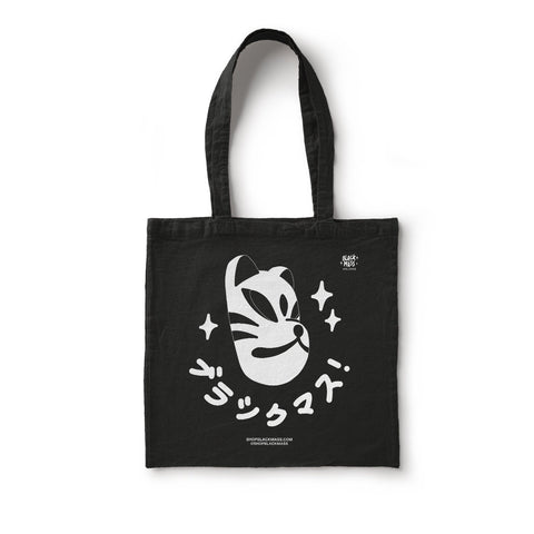 Kitsune Kana Screen Print Black Tote Shopper Bag (Black)