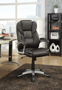 Twins Furniture Office Chair