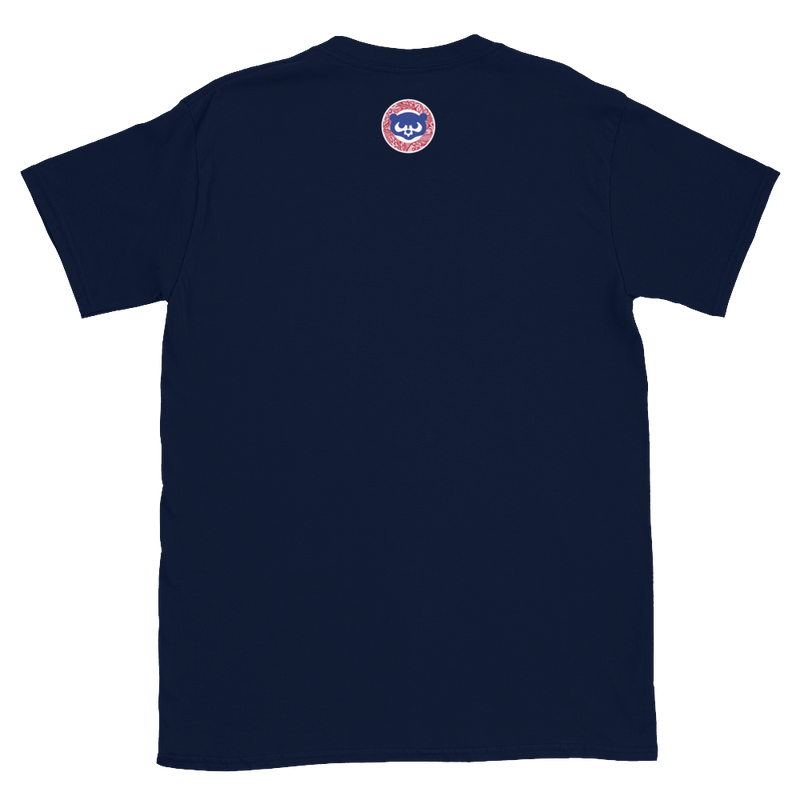 "Kaneohe Cubs - ""Script"" - Personalized Basic Short-Sleeve T-Shirt"