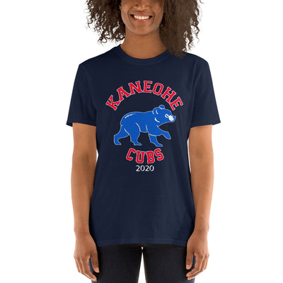 Kaneohe Little League - Cubs - Personalized Short-Sleeve Basic T-Shirt