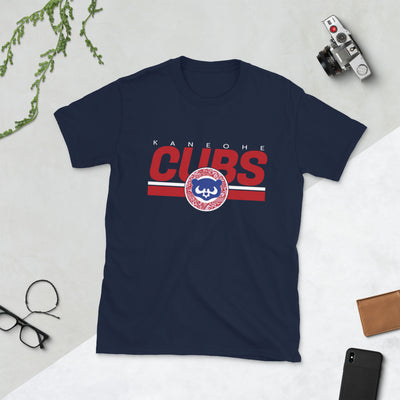 "Kaneohe Cubs - ""Line Drive"" - Personalized Short-Sleeve Basic T-Shirt"