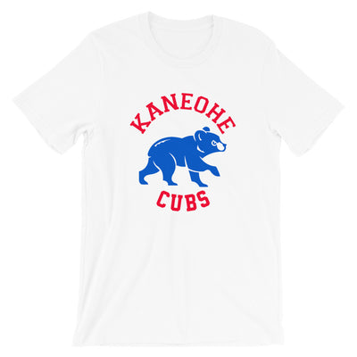 Kaneohe Little League - Cubs - Personalized Short-Sleeve Premium T-Shirt