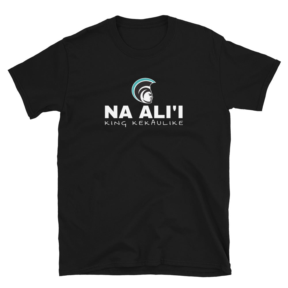 King Kekaulike - Na Ali'i - Short-Sleeve Booster T-Shirt