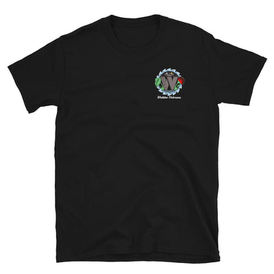 Wahine Veterans - Short-Sleeve 100% Cotton Logo T-Shirt