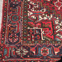 Load image into Gallery viewer, R2: Vintage Heriz Rug