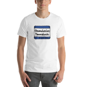 """Thessaloniki"" Sign Tee"