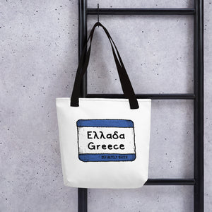 """Greece"" Tote bag"