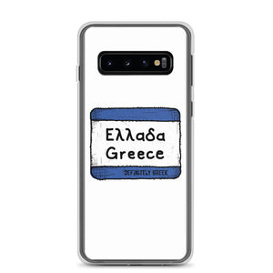 """Greece"" Sign Samsung Cases"