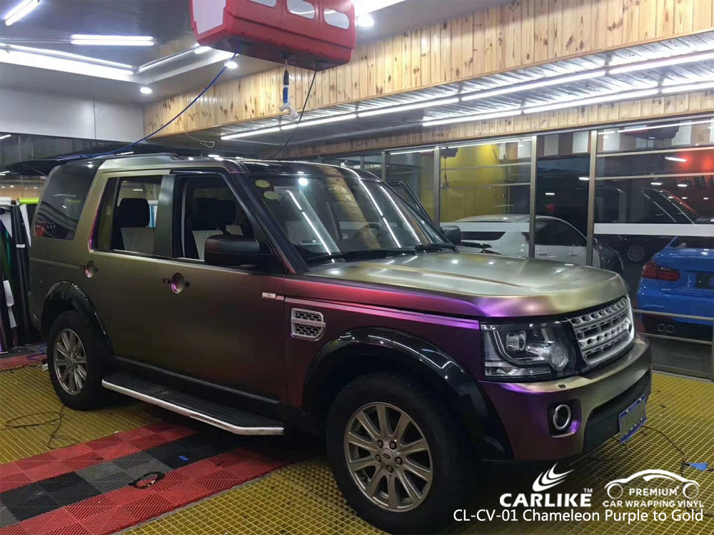 CARLIKE CL-CV-01 CHAMELEON PURPLE TO GOLD COLOR CHANGE VINYL