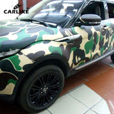 CARLIKE MC01002 Printed Camouflage Vinyl Car Wrap