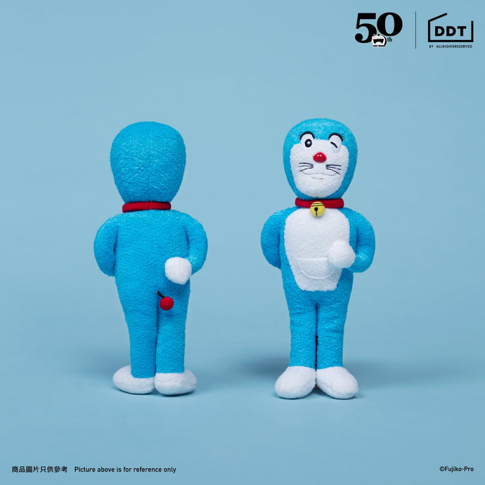 Handsome Doraemon Plush