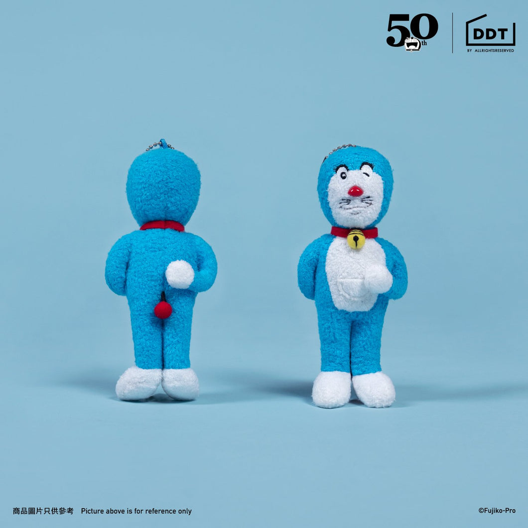 Handsome Doraemon Keychain