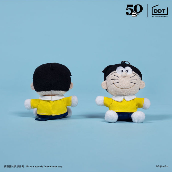 Doraemon with Nobita Face Keychain