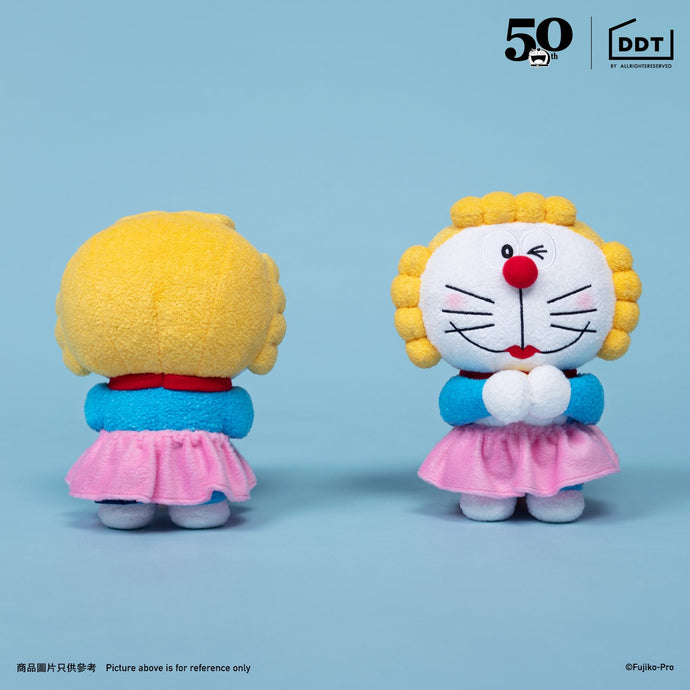Doraemon Blond Mother Plush