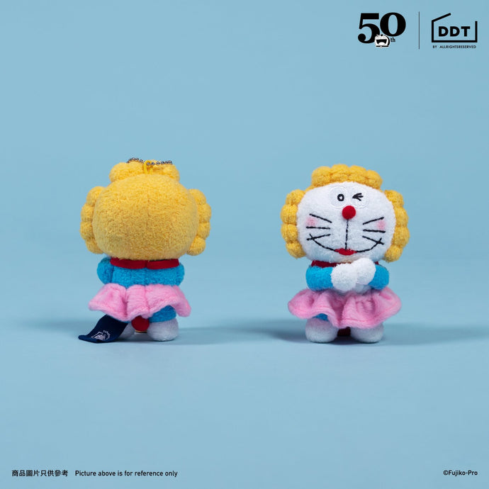 Doraemon Blond Mother Keychain