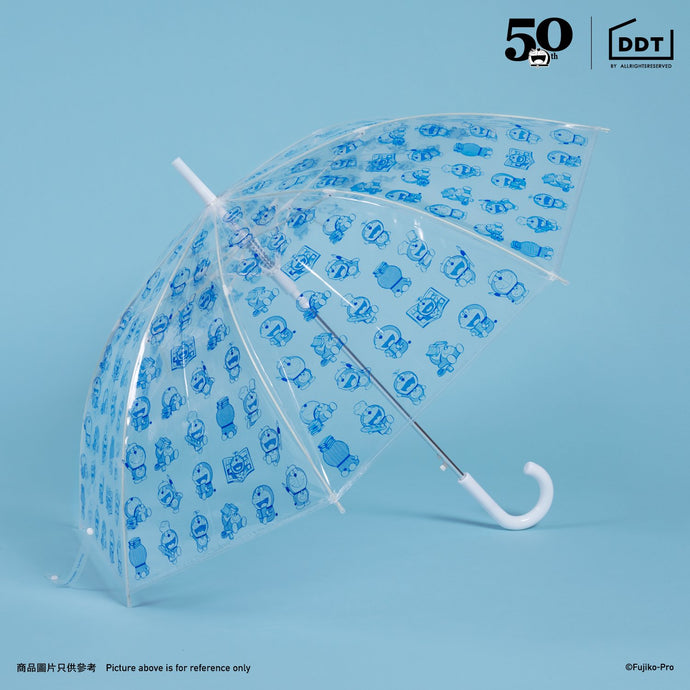 Doraemon Umbrella (Blue)