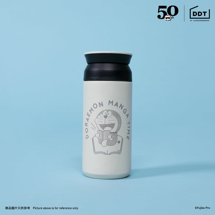 Doraemon Insulated Bottle