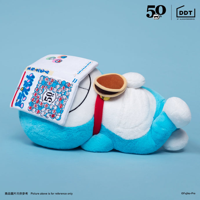 Doraemon Nap Cushion