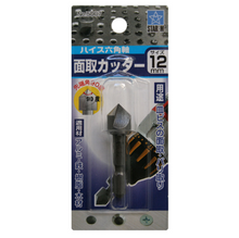 Load image into Gallery viewer, STAR-M HSS COUNTERSINK 12MM