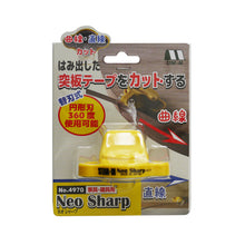 Load image into Gallery viewer, STAR-M NEO SHARP WOOD VENEER EDGING TRIMMER