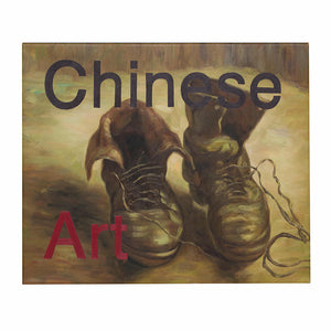 Kenneth Schachter, Chinese Art