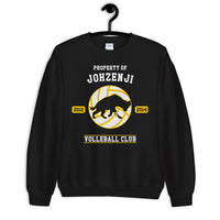Property of Johzenji Unisex Sweatshirt