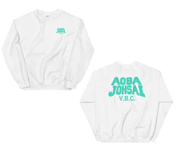 Aoba Johsai Vbc Front and Back Unisex Sweatshirt - Geeks Pride