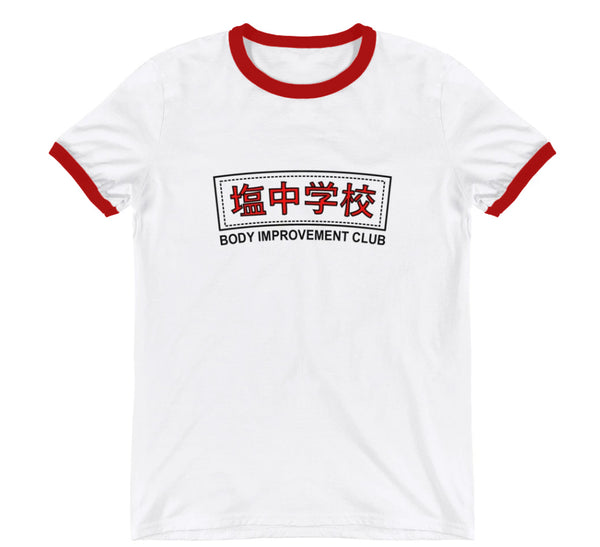 Body Improvement Club Ringer T-Shirt - Geeks Pride