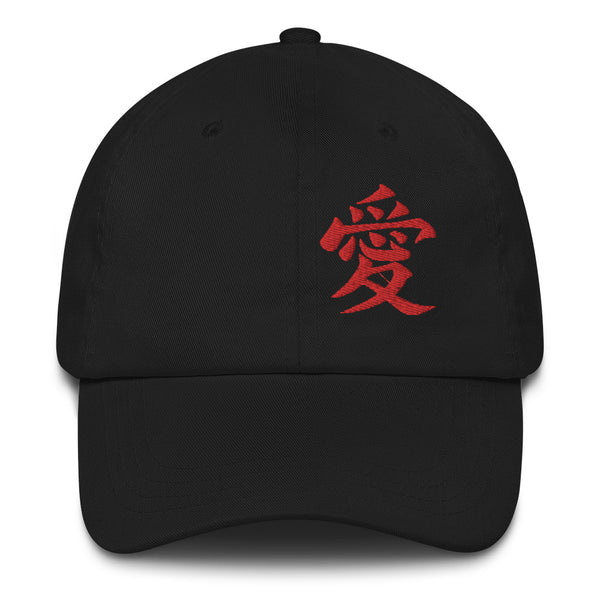 Ai Love Dad hat