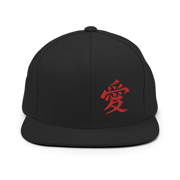 Ai Love Snapback Hat