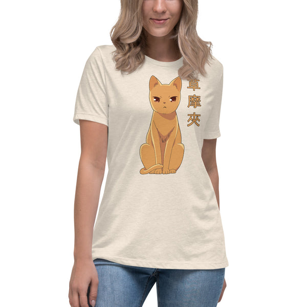 Kyo Cat Kyo Sohma Women's Relaxed T-Shirt - Geeks Pride