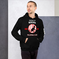 Property of Nekoma Left Sleeves Nekoma Unisex Hoodie