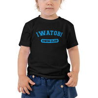 Iwatobi Swim Club Toddler Short Sleeve Tee - Geeks Pride