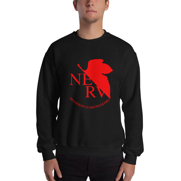 NERV God's in His Heaven. All's Right With the World. Unisex Sweatshirt - Geeks Pride