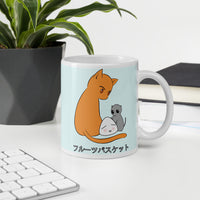 Fruits Basket Coffee Mug - Geeks Pride