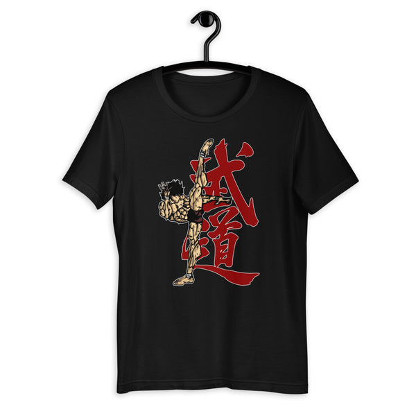 Baki the Grappler Short-Sleeve Unisex T-Shirt