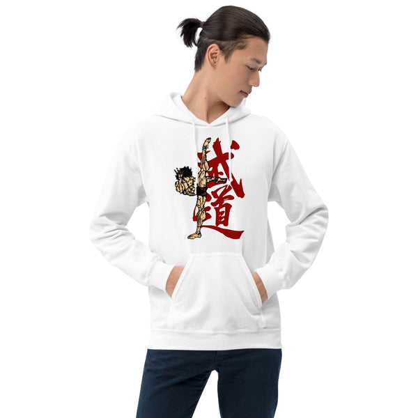 Baki the Grappler Unisex Hoodie