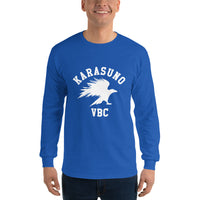 Karasuno High Volleyball Club VBC Haikyuu B Men's Long Sleeve Shirt - Geeks Pride