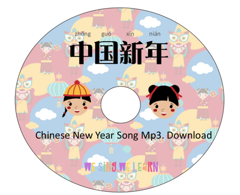 Chinese New Year Song mp3 Download