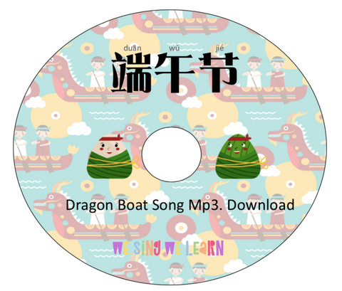 Dragon Boat Festival Chinese Song mp3 Download