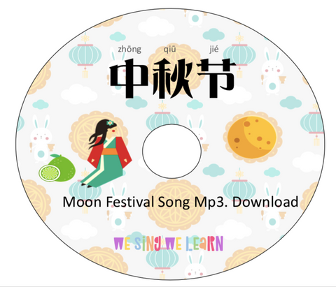 Moon Festival Chinese Song mp3 Download