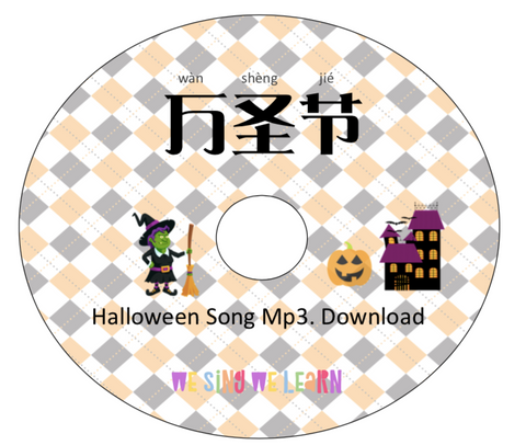 Halloween Chinese Song Simplify mp3 Download