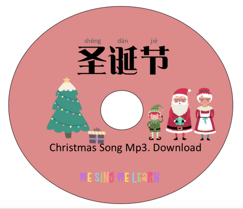Christmas Chinese Song Mp3 Download