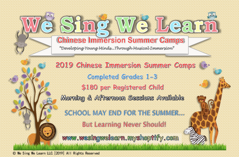 2019 We Sing We Learn Chinese Summer Camp -July