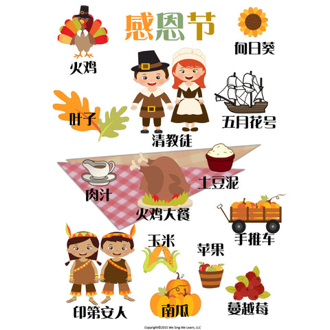 Thanksgiving Poster Simplify 感恩节海报