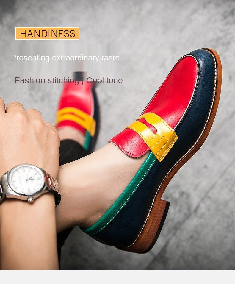 Rasta Color Leather Loafers Oxford Shoes