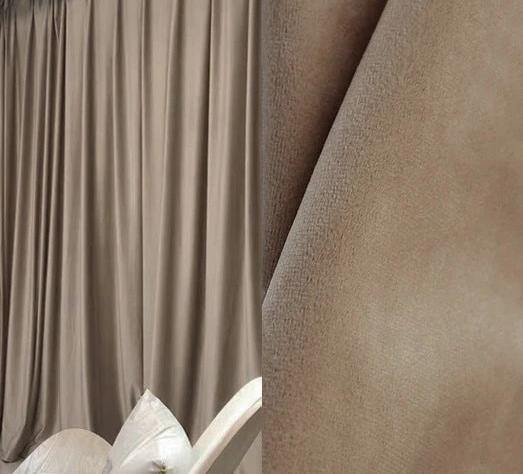 Neutral Velvet Blackout Curtain