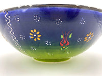 Fruit Bowl - 12 inches