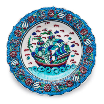 Small Ceramic Plate - 7 inches